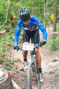 Sam ngao tak thailand august bhumibol dam international unidentified riders started out from the start as a mountain bike race on Stock Image