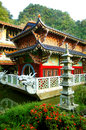 Sam Poh Tong Chinese Buddhist Cave Temple Stock Photography