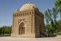 The Samanid mausoleum in the Park, Bukhara, Uzbekistan. UNESCO w Royalty Free Stock Photo
