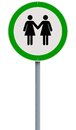 Same sex marriage allowed a conceptual road sign on Royalty Free Stock Images