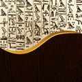 Sample of egypt hieroglyphs vector illustration Royalty Free Stock Images