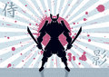 Samurai background warrior no transparency and gradients used Royalty Free Stock Photos