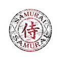 Samurai rubber stamp Stock Photography