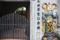 Samurai wall art. Royalty Free Stock Photo