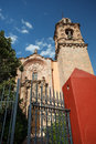 San Cayetano Church Royalty Free Stock Photo