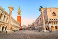 San Marco square and Doges Palace, Venice, Italy Royalty Free Stock Photo