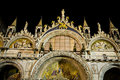 San Marco, Venice, Italy Stock Photography