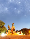 San Martin under the Stars Stock Photography