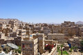 Sanaa, Yemen Royalty Free Stock Photo