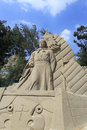 Sand Sculpture Of Chinese Navi...