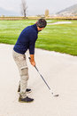 In the sand trap Royalty Free Stock Photo