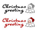 Santa greeting Royalty Free Stock Images