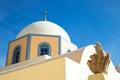 Santorini island Royalty Free Stock Photo