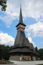 Sapanta Peri Monastery, Maramures Royalty Free Stock Photo