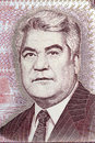 Saparmurat Niyazov portrait from Turkmenistan money Royalty Free Stock Photo