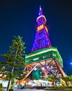 Sapporo tower japan october stands over odori park the meter high has an observation deck open to tourists Stock Image