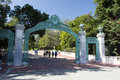 Sather gate berkeley ca usa june historic on the campus of the university of california at berkeley is a prominenet landmark Stock Photo