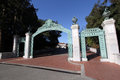 Sather gate uc berkeley on campus Royalty Free Stock Photography