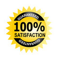 Satisfaction 100% garantie Photo libre de droits