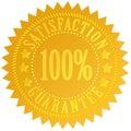 Satisfaction guarantee Royalty Free Stock Photo