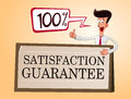Satisfaction guarantee friendly salesman giving a promise about his service Royalty Free Stock Photography