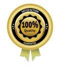 Satisfaction guarantee gold vector label Royalty Free Stock Photo