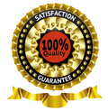Satisfaction guarantee vector label Royalty Free Stock Photo
