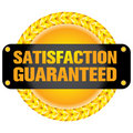 Satisfaction guaranteed Royalty Free Stock Photos