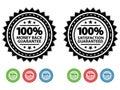 Satisfaction Guaranteed Seals EPS Royalty Free Stock Photo