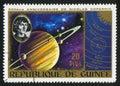 Saturn Royalty Free Stock Photo
