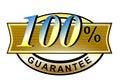 Satysfakcja gwarantowana 100 Zdjęcie Royalty Free