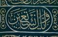 Saudi Arabia - Fabric From Ka'...