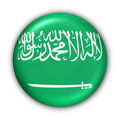 Saudi Arabia Flag Royalty Free Stock Images