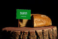Saudi Arabian flag on a stump with bread Royalty Free Stock Photo