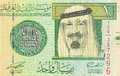 Saudi arabian riyal fragment of the Royalty Free Stock Image