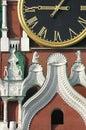 Saviour Tower Royalty Free Stock Photo
