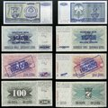 Scanarray four banknotes dinars people s bank of bosnia and herzegovina of in denominations one hundred one hundred thousand one Stock Images