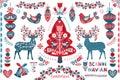 Scandinavian Christmas Folk Art Design Elements Royalty Free Stock Photo