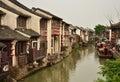 The scenery of Shantang Street at Suzhou,China. Royalty Free Stock Photo