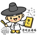 Scholar men dressed traditional costumes korean clothes korean language mascot education character design series Stock Photography