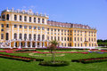 Schonbrunn palace view of through its colorful gardens vienna austria Royalty Free Stock Photo