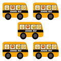 School bus illustration Royalty Free Stock Images