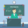 School physics teacher in audience vector flat class lesson blackboard and college knowledge learning classroom illustration Royalty Free Stock Images