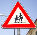 School road sign Stock Photos