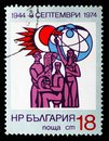 Scientists and Technicians, 30 Years People`s Government serie, circa 1974