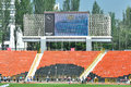 Scoreboard on the stadium photo was taken during junior team of ukrainian championship in athletics between countries ukraine Royalty Free Stock Photography