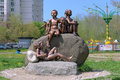 Sculpture happy childhood in khabarovsk russia far east Stock Image