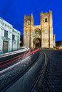 Se cathedral, Lisbon Portugal Royalty Free Stock Images