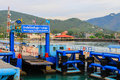 Sea port of seatran ferry terminal a pier koh samui,surat thani Royalty Free Stock Photo
