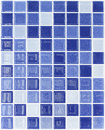 Seamless blue square tiles pattern Royalty Free Stock Photo